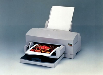 Driver: Canon BJC-8500 Printer