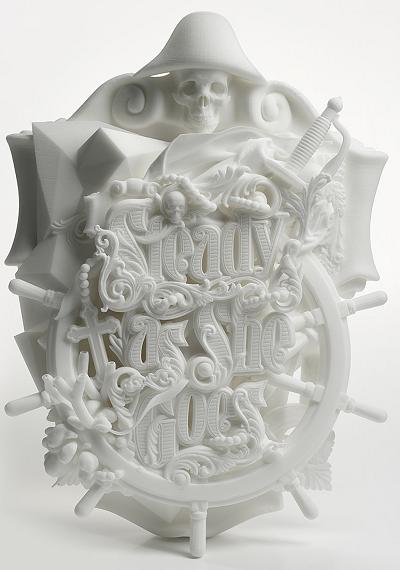 Скульптурная модель «Так держать»