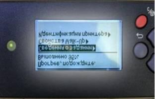 Пример искажения информации на дисплее