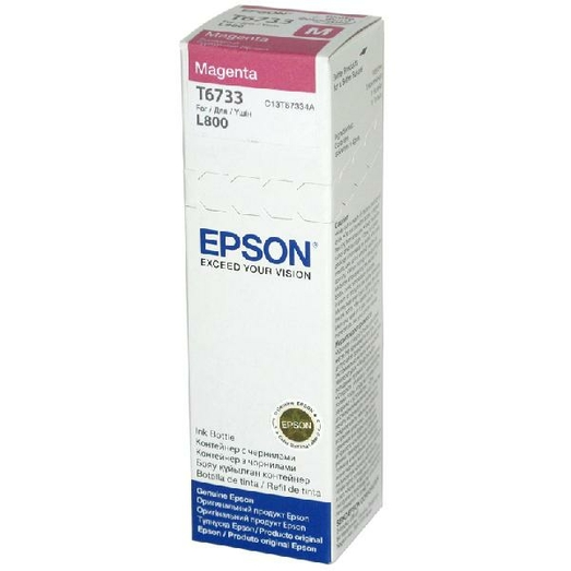 Чернила Cactus CS-EPT6733 C13T67334A для Epson L800 пурпурный 100мл