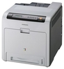 Printer SAMSUNG CLP-610ND