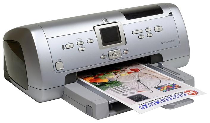 hp photosmart 7960 print drivers rh thammymimi xyz Used HP Photosmart 7960 HP Photosmart 7960 Printer