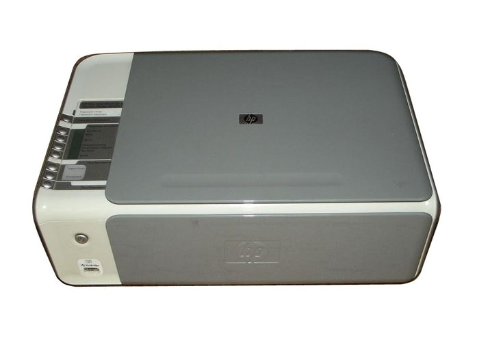 HP PSC All-in-One Printer Drivers Download for Windows 7 10