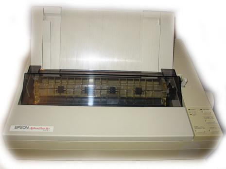 epson actionprinter 2000 – matrix printer – cartridges – orgprint