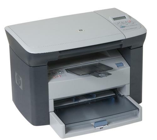 Hp laserjet m1005 mfp laser mfp cartridges for 1005 hp printer driver free download window 7